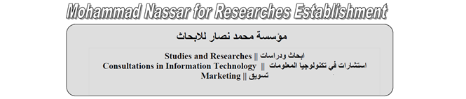 Mohammad Nassar for Researches Establishment (MNFRE)